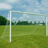 Senior Academy Socketed Goal (24ft x 8ft) - PAIR