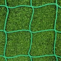 Youth - 21ft x 7ft - Green 4mm Heavy Duty Goal Net