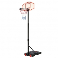Junior Adjustable Basketball Net With Stand